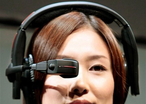 Nikon Media Port UP300
